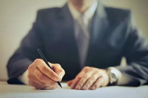 Гарантии защиты юридической защиты прав для мужчин -доноров